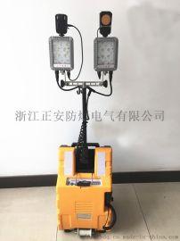 海洋王FW6128多功能移動照明信號升降泛光燈