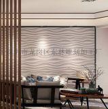 山西厂家专业定制墙面装饰板材立体波浪板密度板雕纹板