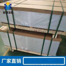 苏州2017铝板 高硬度散热铝材
