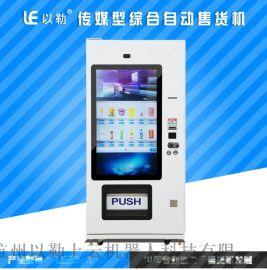 舟山市、台州市地区有没有自动售货机出租