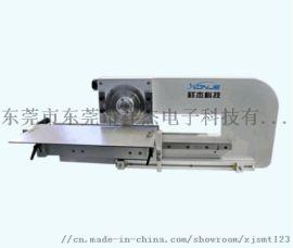 手推C型分板机 XJV-2M