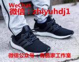 供应原单阿迪达斯运动跑步鞋批发代理货源一件代发货