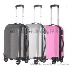 上海定制供应旅行拉杆箱 登机行李箱 广告宣传礼品
