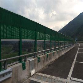 高速公路聲屏障,橋樑隔音聲屏障,鐵路隔音聲屏障