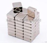 供应小方块磁铁专卖 磁钢销售 钕铁硼强力磁铁片