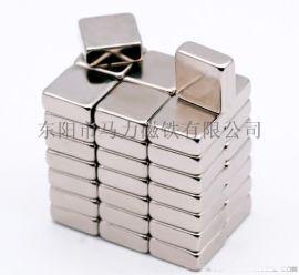供应小方块磁铁 磁钢销售 钕铁硼强力磁铁片