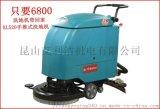 蘇州洗地車拖地機掃地機