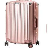拉杆箱行李箱箱包 东莞金翔美箱包 ABS+pc旅行箱包