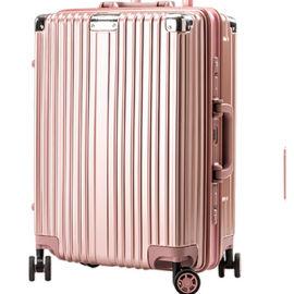 拉杆箱行李箱箱包 東莞金翔美箱包 ABS+pc旅行箱包
