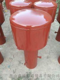 焊制W-200罩型通气帽盐山鑫涌牌弯管型通气管摘要