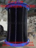 pet包塑丝彩色回形针线材文胸扣线材