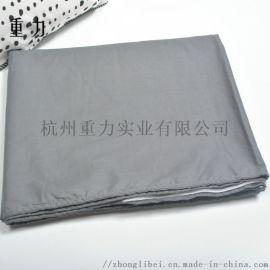 重力毯纯棉被套36*48