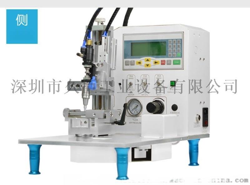 PVC led 自动点胶机 深圳沙井厂家