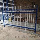 校园遮蔽型锌钢护栏 牲畜圈养锌钢护栏 厂房围墙栅栏