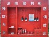 灞桥哪里有卖工地消防柜组合