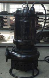 矿用**抽沙泵,煤泥泵,矿浆泵