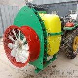果园风送式喷雾机悬挂式农用喷雾机拖拉机后置打药机