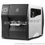 斑马打印机ZT210