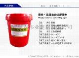 混凝土矽烷浸漬劑 異丁基三乙氧基矽烷廠家