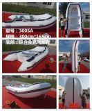 铝合金地板充气龙骨冲锋舟充气钓鱼船品牌