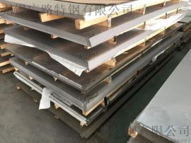 12Cr13马氏体冷轧不锈钢板,刀具用钢