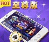 安徽棋牌遊戲定制俱樂部模式優惠出售中