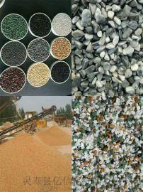 鹅卵石 黑、白、黄、红、墨绿、青灰等色系鹅卵石 举报