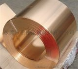 高精铍铜带,厂家现货,黄铜带、磷铜带、紫铜带