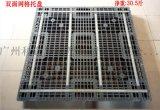 廣州塑料托盤租賃 找廣州科意塑料創 耐用 量大從優