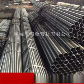 高精密无缝钢管 小口径精密钢管厂家