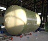 金華清理化糞池玻璃鋼整體消防水池無毒無害