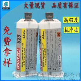 环氧树脂ab滴胶 高强度抗冲击树脂胶粘剂 环氧