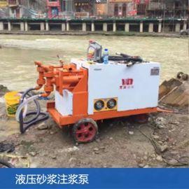 北京高压注浆泵双缸双液注浆泵厂价出售