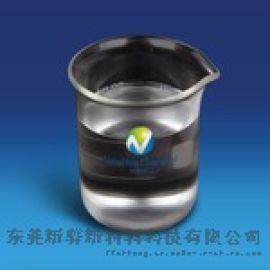 东莞水性基材润湿/保湿助剂XH-CN-80