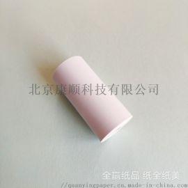 无管芯收银纸57*30,收银纸定制,热敏纸工厂