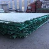 玻璃钢管道1供应玻璃钢排水管道1玻璃钢排污管道结构