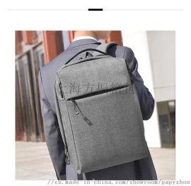 工厂定制商务双肩背包 电脑包 书包 箱包礼品定制