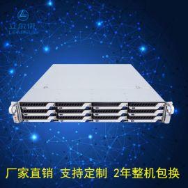 LR2121双路机架式服务器 高性能服务器主机