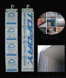 環宇集裝箱乾燥劑 貨櫃乾燥劑 海上運輸貨櫃防潮劑