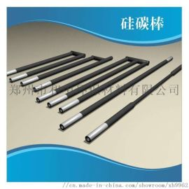 中岳硅碳棒厂家规格