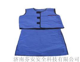 X射线防护服+FA防护套裙(无袖分体)防护服