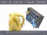 浙江大模具1.5L電水壺塑料模具廠家直銷