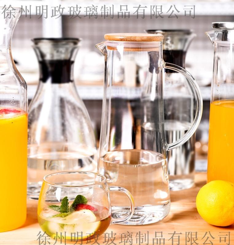 冷水壶玻璃泡茶壶耐热高温凉白开水杯防爆大容量凉水壶