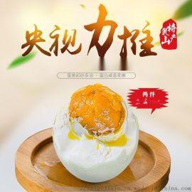 蛋品加工设备 鸭蛋鸡蛋加工设备 鸭蛋鸡蛋杀菌锅