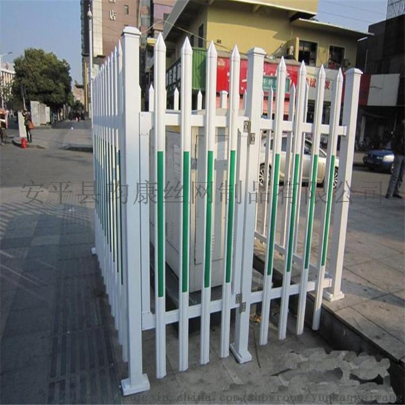 PVC箱变围栏/花园苗圃护栏/PVC塑钢栅栏厂家