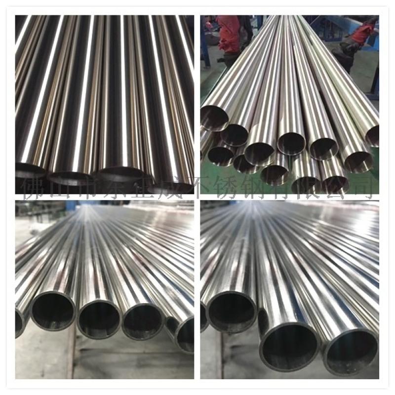 广州不锈钢焊管,广州不锈钢圆管厂家直销