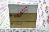 現貨日本林電工PT100鉑電阻CRZ-2005
