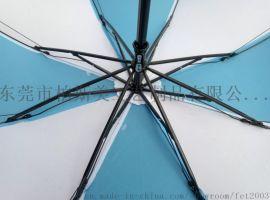 23寸银胶布铁架广告雨伞