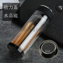 双层水晶玻璃杯广告礼品促销杯水茶杯子可印字logo