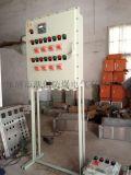BXK51防爆控制箱、钢板焊接的防爆控制箱